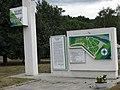 """""""Подолье"""" - panoramio.jpg"""