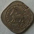 'INDIAN OLD COINS HALF ANNA'.JPG