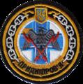 (U155) Придніпров'я.png
