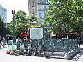 Édicule Métro Place d'Italie.JPG