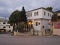 Δημαρχείο Πορταριάς 3789.jpg