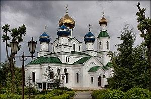 Babrujsk: Бабруйскія краявіды. Царква