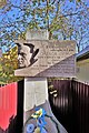 Богородчани, пам'ятний знак Олекса Гірник.jpg