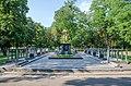 Братська могила воїнів Радянської Армії, Переяслав-Хмельницький.jpg