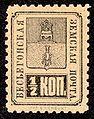 Весьегонский уезд № 14 (1891 г.).jpg