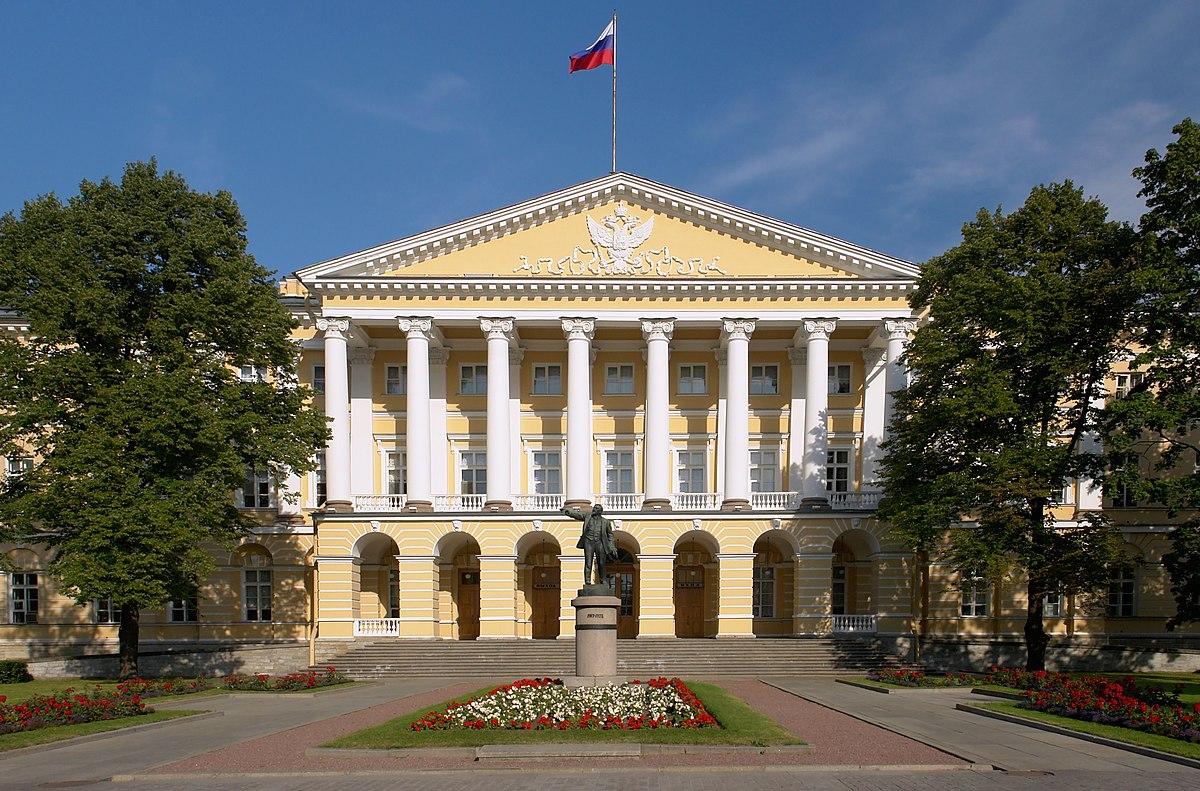 институт смольный фото