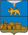 Герб Порхова.png