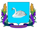 Герб села Лебединское.png