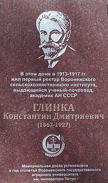 Скачать федор николаевич глинка краткая биография