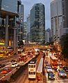 Гонконг вечерний - panoramio.jpg