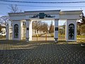 Городской парк культуры и отдыха 01.jpg