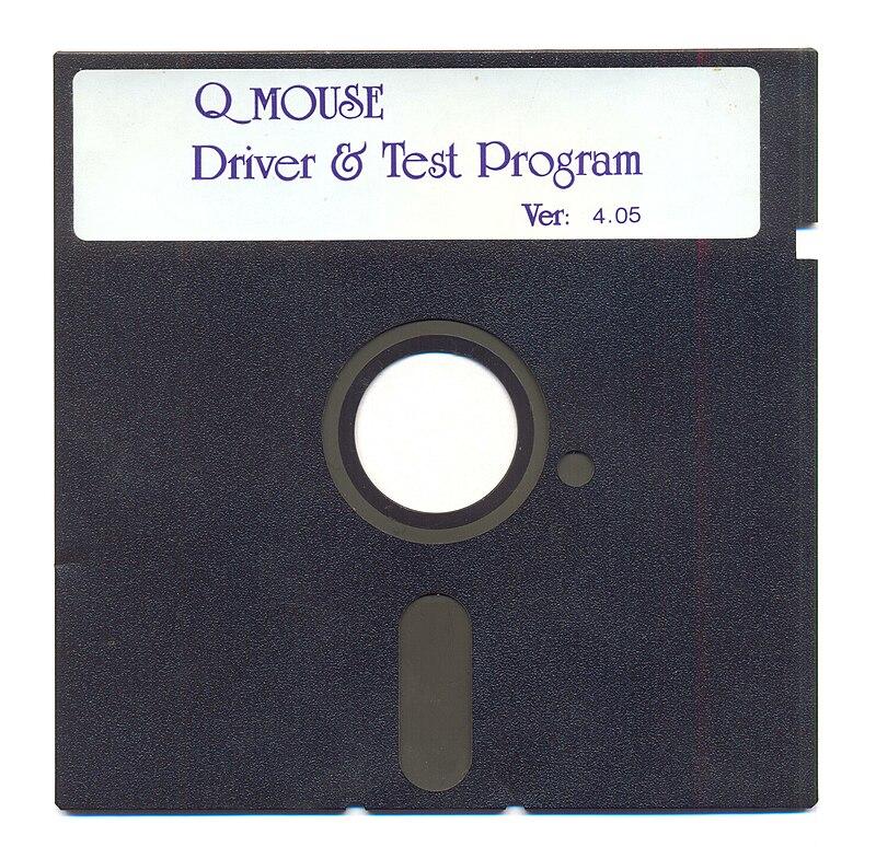 Драйвер для дискет скачать бесплатно