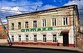 """Дом, в котором жил первый редактор Симбирской газеты """"Пролетарский путь"""" Швер А.В.jpg"""