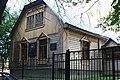 Дом Олсуфьева.(дом, где последние годы жизни жил Кропоткин).jpg