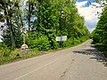 Дорога до с. Давидківці, фото 1.jpg