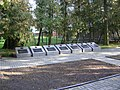 Доски с фамилиями погибших героев.jpg
