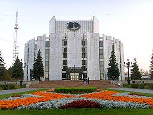 Драм.театр им.Н.Орлова (г.Челябинск) 2