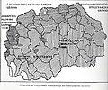 Етнографски предели во Република Македонија.jpg