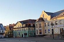 Гвардейск макаронка калининградская область видео фото 147-751