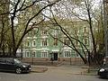 Здание прокуратуры - panoramio.jpg