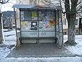 Зупинка на початку вул. Генерала Шухевича, Бучач.jpg