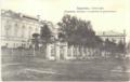 Иркутск. Губернская гимназия, Мужская гимназия.png