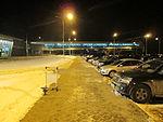 Казанский аэропорт снаружи.jpg