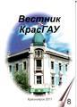 Кандык саянский.pdf