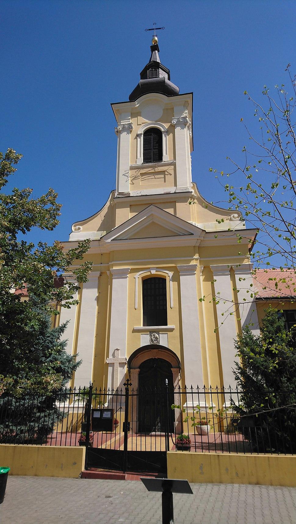 Католичка црква Пресветог Тројства