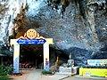 Кафе в пещере (Исм.Альберт) - panoramio.jpg