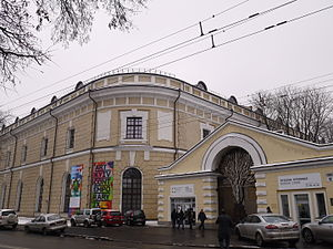 Pecherskyi District - The 18th century building of the Kiev Arsenal.
