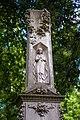 Комплекс пам'яток «Личаківський цвинтар», Вулиця Мечникова, 42.jpg