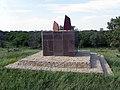 Константиновка, памятник в Сергеевской балке (2).jpg