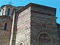 Ктиторске траке на фасади цркве Богородице Љевишке у Призрену 1.jpg