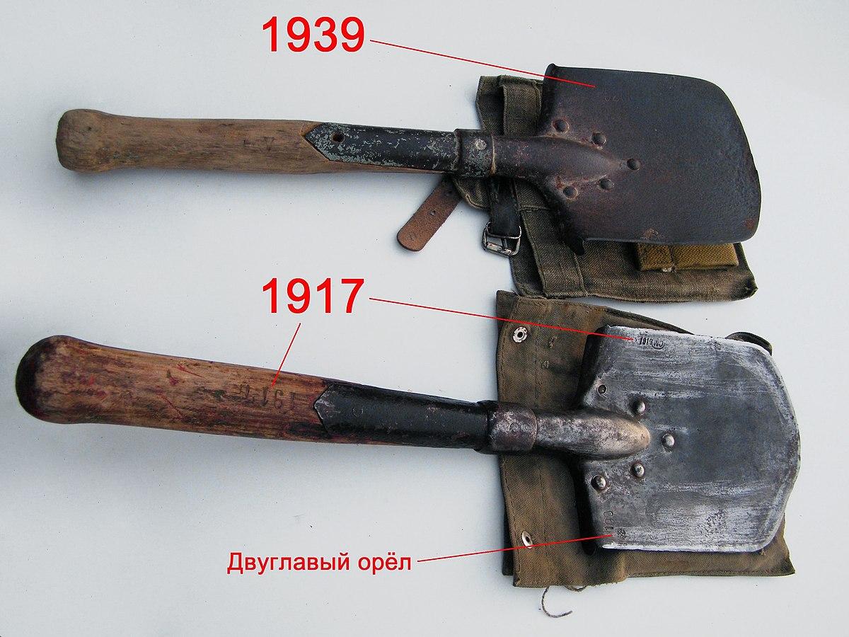 Малая пехотная лопата 1917 и 1939 года.JPG