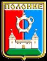 Настоящий герб г.Полонное.png