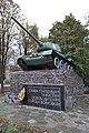 Пам'ятник воїнам визволителям, танкістам.JPG
