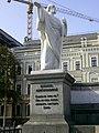 Пам'ятник княгині Ользі, святому апостолу Андрію Первозваному та просвітителям Кирилу і Мефодію.03.JPG
