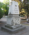 Пам'ятник люнету Бєлкіна.jpg