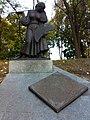Пам'ятник митцям, репресованим у ході більшовицького терору (Київ).jpg