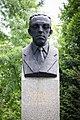 Паметник на Димитър Димов.jpg