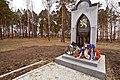 Памятник Чешским легионерам. - panoramio.jpg