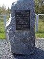 Памятник убитым Змиевчанам 1941-1943 фашистскими оккупантами..jpg