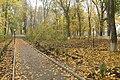 Парк с.Красносілка.jpg