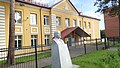 Посёлок Рудный (микрорайон Екатеринбурга) 07.jpg