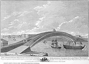 Ivan Kulibin - The famous project of Kulibin's one-arch bridge over the Neva.