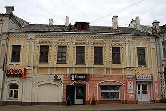 Roslavl - Image: Пролетарская 46