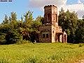 Разбураная царква ... A ruined church - panoramio.jpg