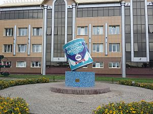 Condensed milk - A monument to tinned condensed milk at a local milk-processing factory in Rahachow, Belarus