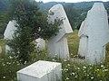 "Споменик во близина на ""Св. Никола"" - с. Прилепец.jpg"